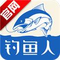 钓鱼人神器手机版下载
