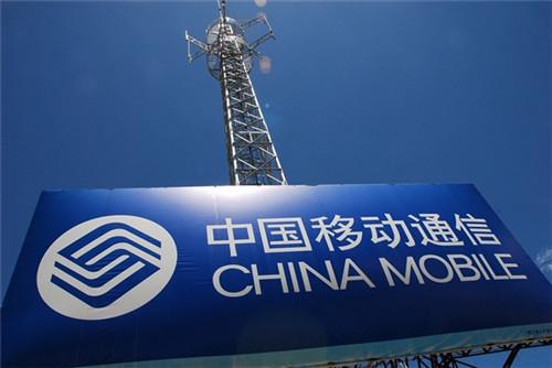 北京已接通首個5G手機電話