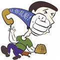 網絡電話自動追呼系統下載