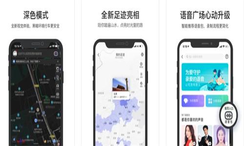百度地图最新版在哪下载 百度地图App怎么下载