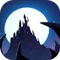 城堡之夜安卓版下载