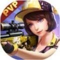 狙击对决最新版下载