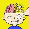 开个脑洞游戏安卓版下载