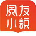 阅友小说官方版下载