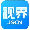 JSCN视界观官方下载