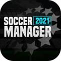 足球经理2021手机版下载