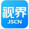 JSCN视界观APP下载