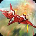 无双战机游戏下载
