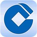 中国建设银行客户端下载