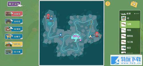 小森生活鱼在哪里 小森生活鱼类资源分布介绍