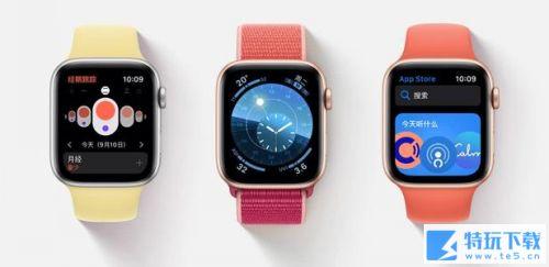 苹果发布watchOS 7.4 的第七个测试版本