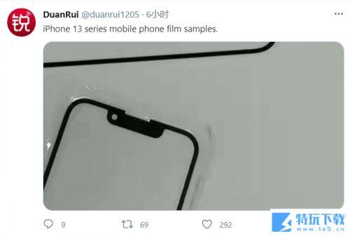 iPhone 13 贴膜样品曝光 刘海减小听筒扬声器上移