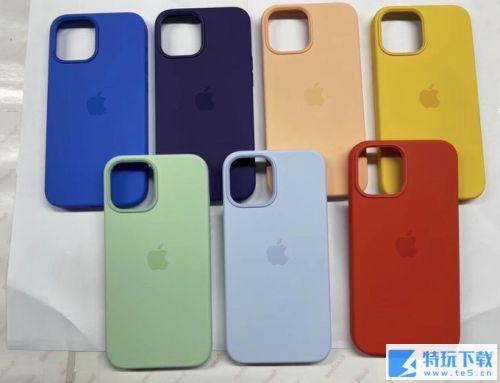 苹果即将推出的iPhone 12 硅胶保护壳新颜色曝光