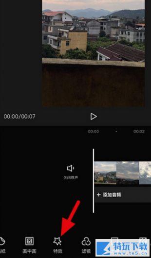 抖音开幕特效怎么拍 抖音开幕特效设置教程