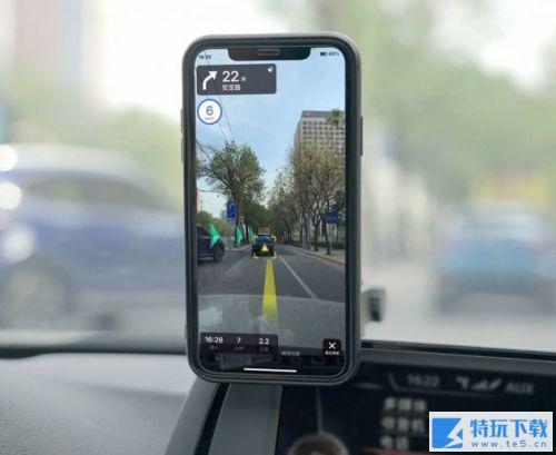 高德地图上线竖屏版 AR 驾车导航支持iPhone