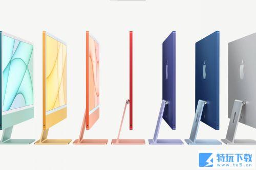 MacBook Air 2021 将采用七彩色 并有M2加持