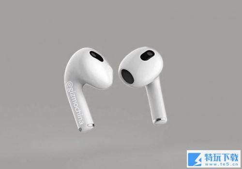 苹果 AirPods 3 即将发布 将搭载U1芯片
