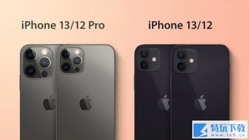 苹果 iPhone 13 示意图曝光