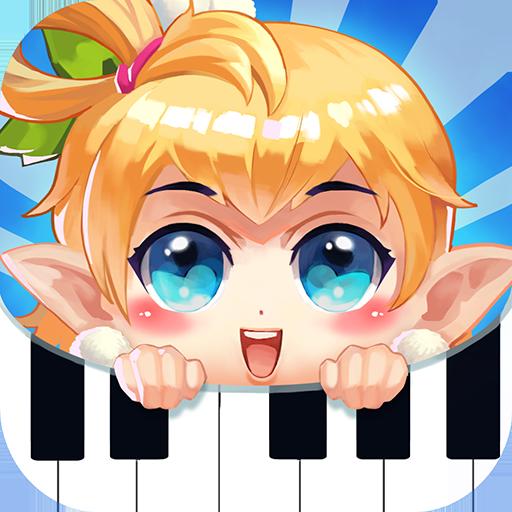 爱上钢琴苹果版