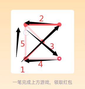 QQ一笔画红包全部答案:1-25关通关画法大全[多图]图片2