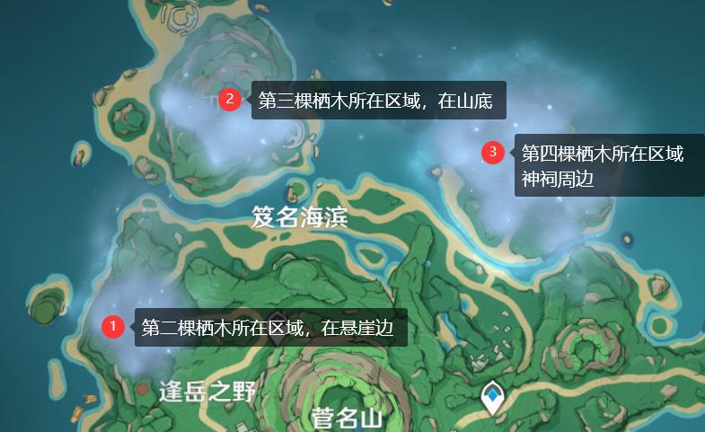原神雾海纪行任务攻略大全:2.2雾海纪行世界任务解密全流程[多图]图片6