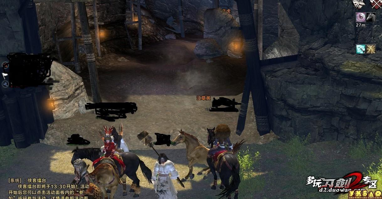 刀剑2洛神湖刷马点刷新时间,抓野马图文攻略